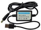 Redukce, step-up měnič USB 5V / DC5,5x2,1mm 12V/1A