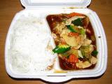 """restované pikantní kuřecí maso se zeleninou """"kanton"""" a rýží"""