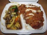 """křupavé kuřecí maso pikantní s """"kanton"""" omáčkou, zeleninou a rýží"""