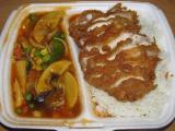 """křupavé kuřecí maso pikantní """"kungpo"""" se zeleninou a rýží"""