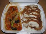 """křupavé kuřecí maso pikantní s """"mekong"""" omáčkou, zeleninou a rýží"""