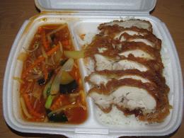křupavé kuřecí maso pikantní s