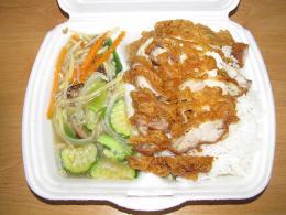 křupavé kuřecí maso se zeleninou
