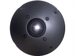 Repro výškový RV104-30/8 8ohm/30WRMS /~ARV104